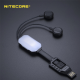 NITECORE LC10